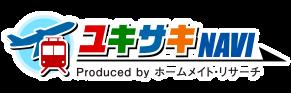 ユキサキナビ